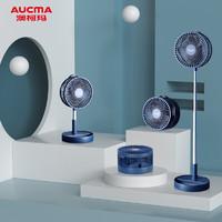 AUCMA 澳柯玛 FSS-W105L 空气循环扇