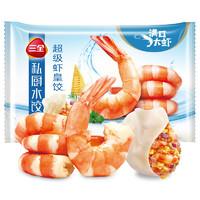 私厨水饺 超级虾皇饺超级墨鱼饺360g虾皇饺600g
