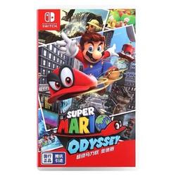 Nintendo 任天堂 国行 Switch游戏卡带《超级马力欧 奥德赛》中文