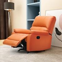 M&Z 掌上明珠家居 SF-CR5280 科技布功能沙发 单人位(手动款)