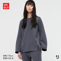 UNIQLO 优衣库 +J联名系列 437841 女士快干卫衣