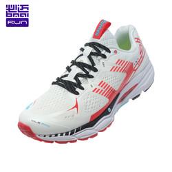 bmai 必迈 XRMF003 男女款马拉松跑步鞋