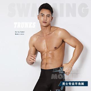PEAK 匹克 男士速干大码专业游泳裤泳装宽松成人防尴尬平角沙滩温泉泳裤
