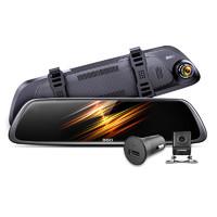 360 M301Plus 行车记录仪 双镜头 无卡