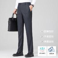 DaiShu 袋鼠 NC18601C59 男士西裤