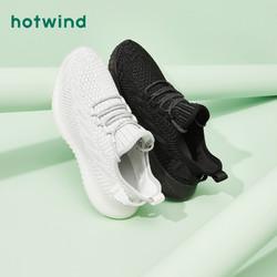 hotwind 热风 H12M1505 男士休闲鞋