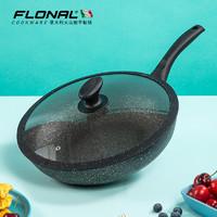 19日10点:Flonal 弗罗纳 黑金石器时代32CM炒锅