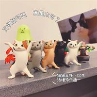 华迪仕 跳舞猫手办动漫装饰摆件 三个装