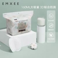 EMXEE 嫚熙 防溢乳垫 100片袋装