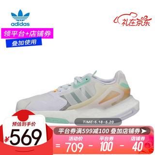 adidas Originals Adidas阿迪达斯三叶草2021女子DAY JOGGER休闲鞋GW4910