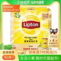 立顿 红茶 黄牌精选 100包