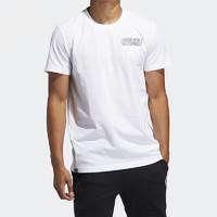 adidas 阿迪达斯 Harden Stepback FM4783 男款运动短袖T恤