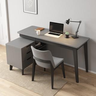 苏菲洛克书桌北欧简约电脑桌多功能家用办公桌写字台实木腿学习桌 书桌