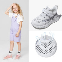 Hush Puppies 暇步士 儿童运动鞋