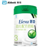 Eleva 菁挚 有机系列 幼儿奶粉 国行版 3段 900g