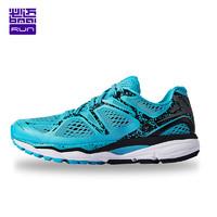 bmai 必迈 Mile 42K XRMC005 男女款马拉松跑鞋