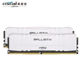 crucial 英睿达 美光 DDR4 3600MHz 台式机内存条 16GB