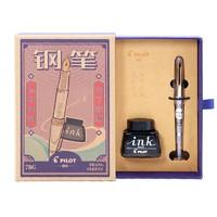 PILOT 百乐 78G+钢笔复古礼盒装 F尖 透明色