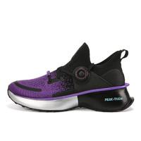 1日0点:PEAK 匹克 态极2.0 E02617H 中性款运动跑鞋