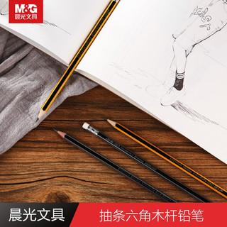 M&G 晨光 文具木杆铅笔HB学生绘图六角杆铅笔考试用笔涂卡素描学生笔 AWP30801 60支装(银色包装)