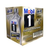 19日0点、PLUS会员:Mobil 美孚 1号 长效EP 5W-30 A1B1 SN 全合成机油 1Qt 6桶装