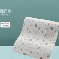 kub 可优比 婴儿纱布隔尿垫 40*50cm 1条装