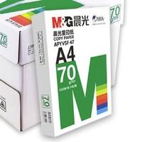 百亿补贴:M&G 晨光 复印纸 70克 A4 500张