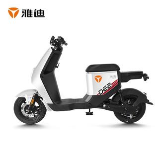 Yadea 雅迪 DE2 新国标电动车