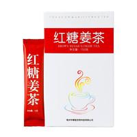 ZHUGU 筑谷生活 红糖姜茶 150g 拍1发3
