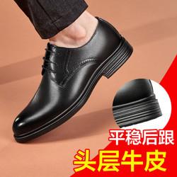 意尔康男鞋真皮牛皮男士皮鞋男款2021春季新款高档软皮商务正装鞋