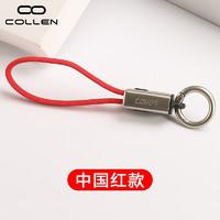 collen 科邻 创意钥匙扣数据线 iPhone接口 15cm