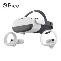 PLUS会员:Pico 小鸟看看 Neo 3 128G 先锋版 VR一体机