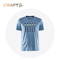 CRAFT 夸夫特 Core Charge Logo 1910664 男款速干T恤