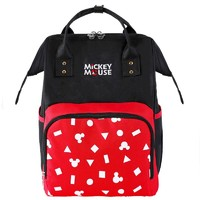 Disney 迪士尼 妈咪包2020年新款妈妈包母婴包单肩大容量轻便双肩外出小包 时尚米奇