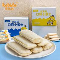 可比达 乳酸菌多士小口袋面包 500g 约24个