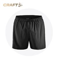 CRAFT 夸夫特 Adv Essence 5寸 1908763 男款速干短裤
