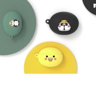 HUAWEI 华为  FreeBuds 4i 硅胶耳机保护壳 黄色微笑