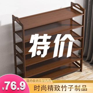 芳姑娘 门厅柜 鞋架鞋柜实木鞋凳  二层50cm长(茶色)