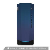 Lenovo 联想 GeekPro 2021 设计师台式电脑(i5-11400F、16GB、256GB+1TB、GTX1650SUPER)