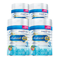 MeadJohnson Nutrition 美赞臣 铂睿 婴儿奶粉 3段 850g *4罐