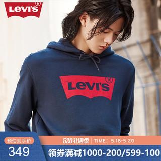 Levi's 李维斯 男女同款经典LOGO纯棉连帽抽绳百搭休闲卫衣 19622