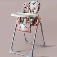 babycare 多功能婴儿餐椅 经典款
