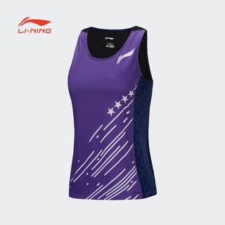 LI-NING 李宁 运动T恤跑步健身速干透气女子背心冰丝凉爽比赛上衣外穿吊带 蓝色AAYP112-01 XS