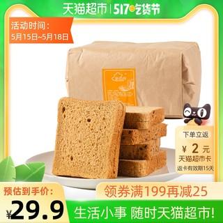 new boundaries 新边界 切片全麦面包整箱早餐懒人代餐低卡无糖精吐司脂肪热量零食