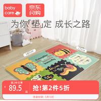 babycare 婴儿拼接加厚爬行垫 6片装