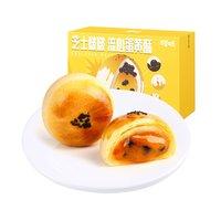 88VIP:Be&Cheery 百草味 芝士啵啵流心蛋黄酥  300g