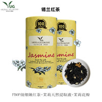 PLUS会员:uruwala 斯里兰卡  FBOP级细嫩红茶 100g罐