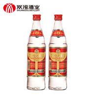 2瓶装 双沟大曲优异53度500ml高度自饮纯粮食浓香型白酒收藏酒水