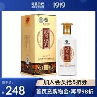 习酒 53度金质习酒500ml 贵州习酒 酱香型白酒
