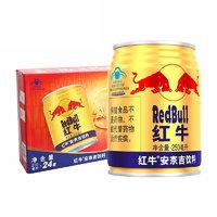 Red Bull 红牛 安奈吉饮料 250ml*24罐/整箱